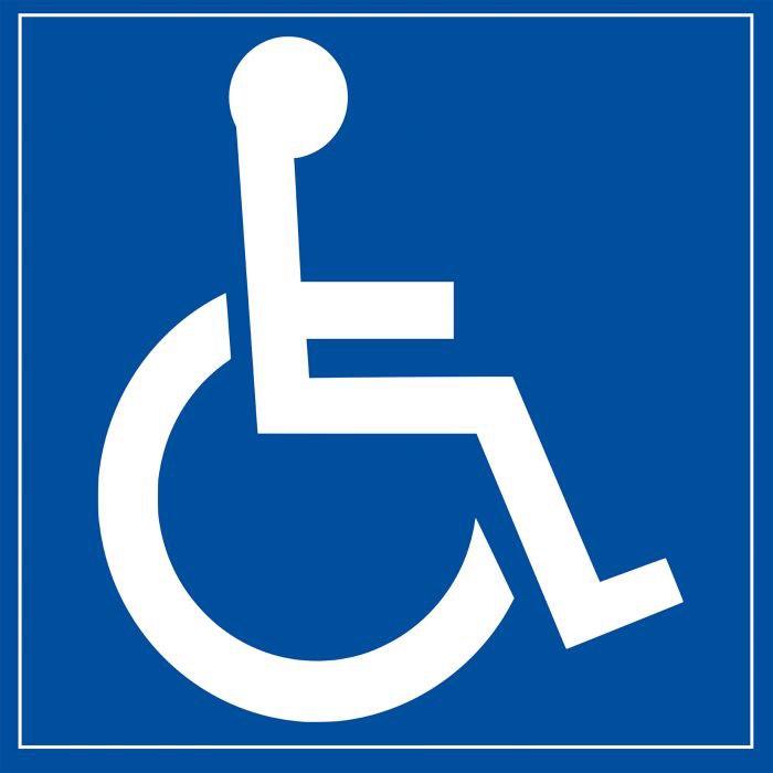 E-dutainment, accueil les personnes en situation de handicap